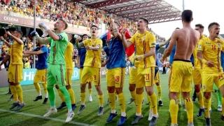 """S-a descoperit """"Generaţia de fier"""" a României"""