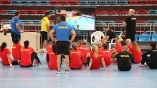 Handbalistele convocate pentru dubla cu Austria și Portugalia