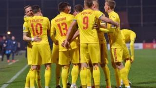 """Contra a convocat 24 de jucători pentru """"dubla"""" cu Spania și Malta"""