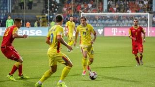 România va juca primul meci din Liga Naţiunilor fără spectatori