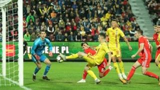 România învinge Ţara Galilor şi este la un punct de EURO 2019 la tineret