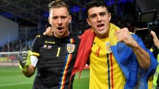 Program modificat pentru naționala de tineret la EURO 2019