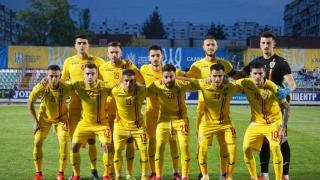 România U21 a pierdut la limită în Ucraina