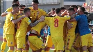 INCREDIBIL! Tineretul României, victorie uriaşă la EURO 2019