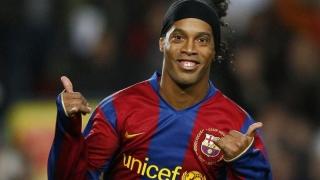 Ronaldinho și-a anunțat retragerea din activitate