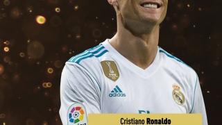 Cristiano Ronaldo a primit Balonul de Aur