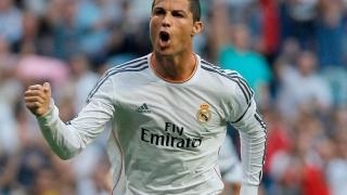 Cristiano Ronaldo, de neoprit