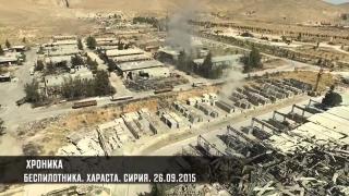 Ruşii au obţinut evacuarea unui oraş sirian aflat în plină zonă de conflict