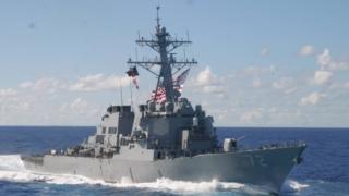 Incident în Strâmtoarea Hormuz. A fost implicată o navă militară americană