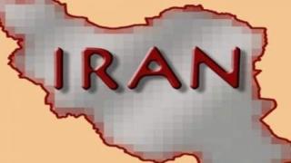 Sancţiunile impuse Iranului vor fi ridicate sâmbătă