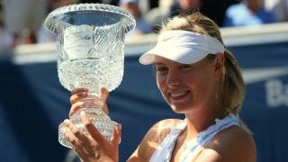 Deținătoarea trofeului la Australian Open, eliminată de Șarapova