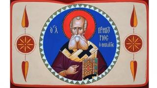 Sărbătoare creștină. Sfântul Grigorie Teologul, arhiepiscop al Tomisului