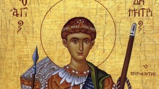 Sărbătoare mare în Biserica Ortodoxă! Tradiții și obiceiuri!