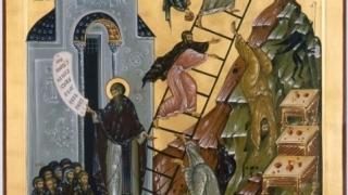 7 aprilie 2019, Duminica a 4-a a Postului Mare, dedicată Sfântului Cuvios Ioan Scărarul