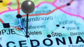 Parlamentul din Macedonia a votat în favoarea schimbării numelui ţării