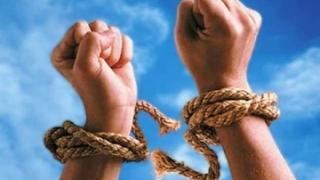 Ziua internațională de comemorare a comerțului cu sclavi și a abolirii acestuia