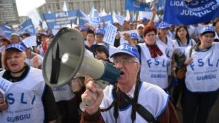 Profesorii ameninţă cu proteste. Se cer negocieri pentru rezolvarea mai multor probleme