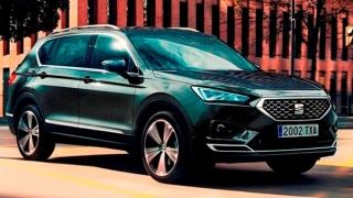 Exclusiv Auto lansează, în Constanța, Tarraco, noul model SEAT de talie mare