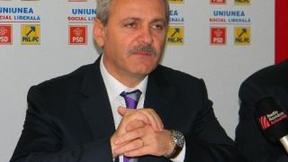 Dragnea anunță agenda ședinței de Guvern: creșterea salariului minim, majorări pentru administrație