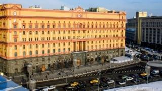 Explozie în RUSIA, lângă un birou al FSB!