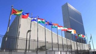 Expoziţia de fotografie despre România, la sediul ONU din New York