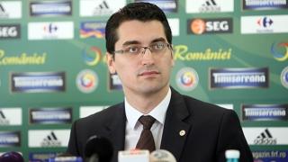 Șeful Federației Române de Fotbal, AUDIAT la poliție