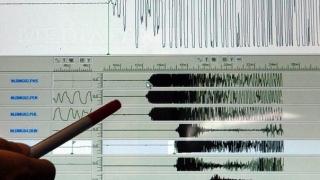 Seism rar, cu magnitudinea de 5,4, înregistrat în Coreea de Sud