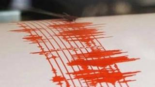 Cutremur în România! Iată ce magnitudine a avut!