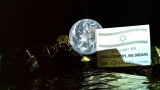 """""""Selfie""""' cu Terra, transmis de prima sondă lunară israeliană"""