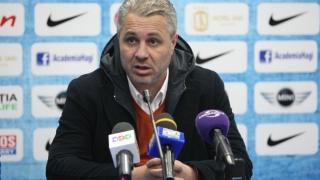 Semifinalele Cupei României la fotbal
