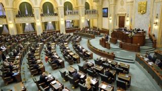 Ordonanța 14, adoptată de Senat