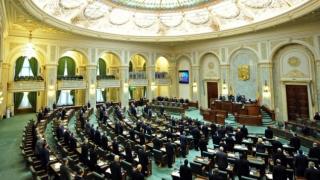 Liber la afaceri pentru funcționarii parlamentari!
