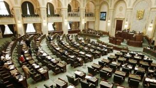 Senatul şi-a ales conducerea pentru Biroul Permanent