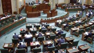 Senatul a respins controversata OUG 13