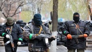 """Un nou stat, proclamat de separatiștii proruși din estul Ucrainei: """"Mica Rusie"""""""