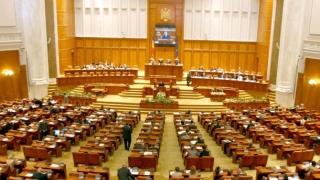 Dragnea dorește convocarea unei sesiuni parlamentare extraordinare