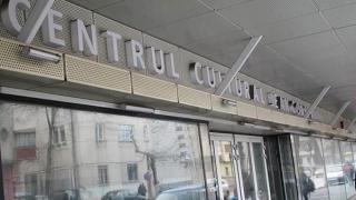 """În sfârșit! Centrul Cultural """"Jean Constantin"""" chiar va vedea lumina zilei!"""