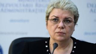 Petrom își convoacă acţionarii special pentru revocarea lui Sevil Shhaideh din boardul companiei