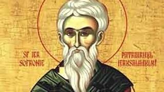 Sfântul Ierarh Sofronie, patriarhul Ierusalimului