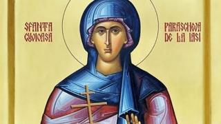 Cine a fost Sfânta Cuvioasă Parascheva?