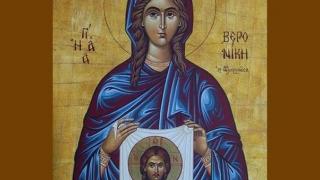 Sfânta Veronica cea vindecată de Hristos, pomenită cu mare evlavie