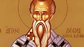 Sfântul  Ierarh Leon face minuni împotriva vrăjilor