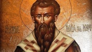 Tradiţii şi obiceiuri de Sfântul Vasile, unul dintre cei mai mari sfinţi ai Ortodoxiei