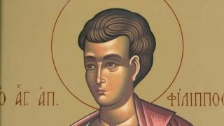Cinstirea Sfântului Apostol Filip.  Postul Crăciunului