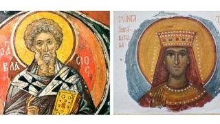 Sfântul Mucenic Vlasie și Sfânta Teodora împărăteasa, pomeniți pe 11 februarie