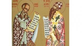 Sfinţii Ierarhi Atanasie şi Chiril, sărbătoriţi de Biserica Ortodoxă la 18 ianuarie