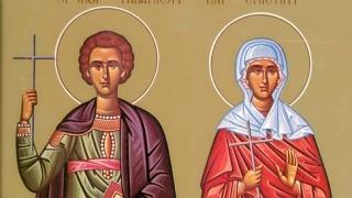 Sfinții Mucenici Galaction și Epistimia, pomeniți în calendarul creștin ortodox