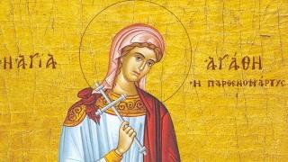 Sărbători religioase pe 5 februarie: Sfintele Mucenițe Agata și Teodula