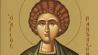 Sărbătoarea Sf. Pantelimon în Arhiepiscopia Tomisului