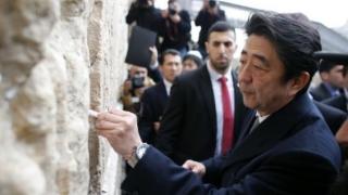 Japonia nu agreează mutarea ambasadei sale de la Tel Aviv la Ierusalim